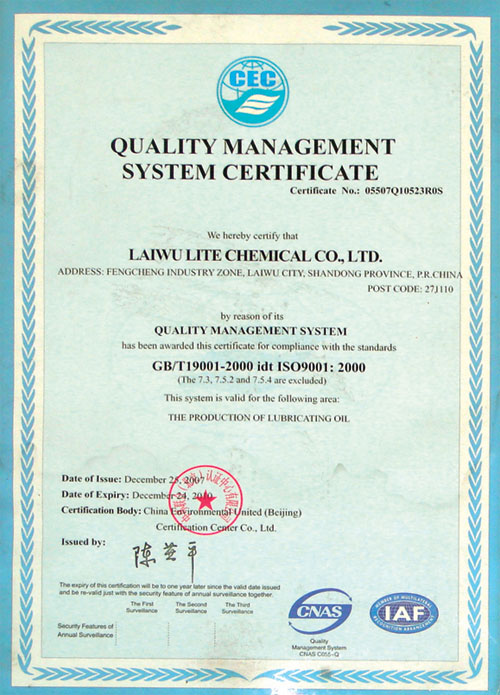 QUALITY MANAGEMENT SYSTEM CERT